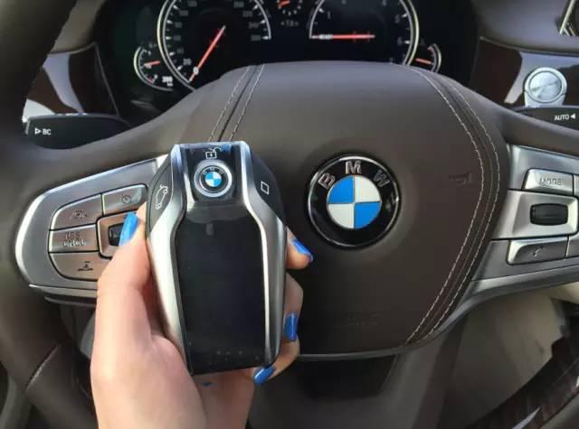 宝马740车钥匙